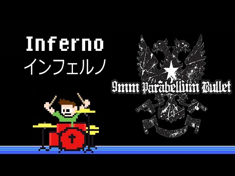 9mm Parabellum Bullet - Inferno (Blind Drum Cover) -- The8BitDrummer
