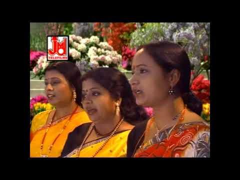 UTHO UTHO NANDA LAL !! উঠ উঠ  নন্দলাল  !! SADHUCHARAN DAS !! JMD TELEFILMS IN.LTD