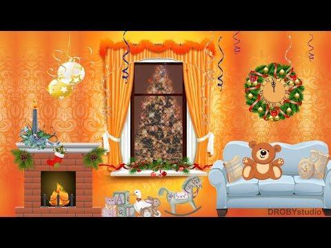 Красивая музыкальная видео открытка.С Новым годом и Рождеством! Merry Christmas And Happy New Year!