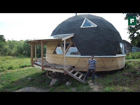 Купольный дом за