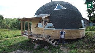 Купольный дом за полтора миллиона. Словно с иной планеты