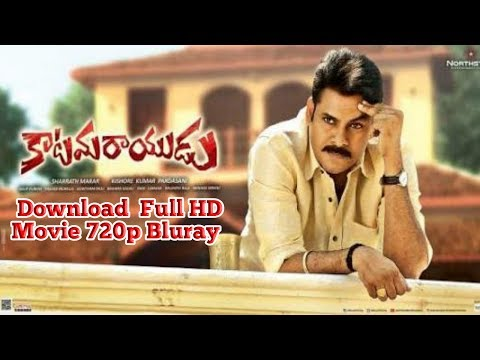Katamarayudu 2017 Telugu Movie Download HD 720p Bluray || Ravuri Android Tip's  ||
