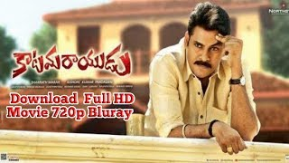 Katamarayudu 2017 Telugu Movie Download HD 720p Bluray || Ravuri Android Tip's  ||