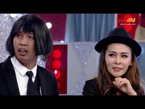 แสบซ่าท้าโชว์  [Episode 23 - Official by True4uTV]