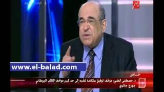 بالفيديو.. الفقي: مصر تتعامل مع ملف سد النهضة الإثيوبي «على البارد».. ولا نستفيد من التكتل العربي في الأزمة
