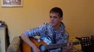 Дай знак! (авторская песня) из Бреста!!! Music! Guitar! Song!