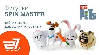 Фигурка Spin Master Тайная жизнь домашних животных – 27.ua
