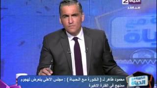 محمود طاهر: لن نلجأ للأولمبية الدولية أو الفيفا.. والخطيب أسعدني شخصيا