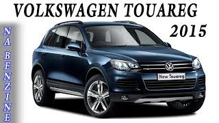 Volkswagen Touareg (2015) Тест-драйв и испытание на проходимость.