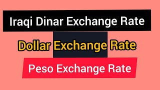 United State Dollar Exchange Rate ||New Exchange Rates || currency rates today uae || usd to inr