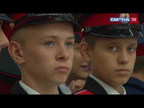 Открытие игры «Казачий сполох» и Всероссийской спартакиады допризывной молодежи в ВДЦ «Смена»