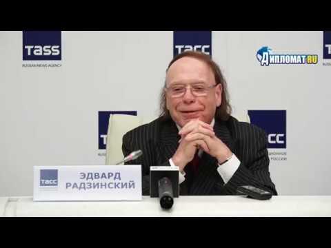 Эдвард Радзинский — о политических мифах России