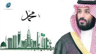 راشد الماجد - يا محمد (حصرياً) | 2017