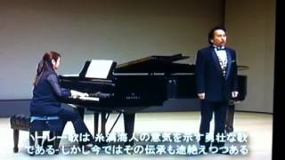 喜納健仁:糸満海人の歌(ハーレー歌)