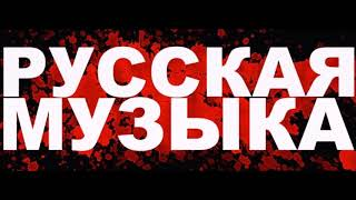 Пропаганда - Знаешь (Dj Grant Remix)