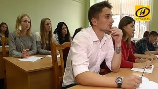 В Минске открыт Институт психологии