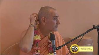 Шримад Бхагаватам 2.9.25 - Бхакти Видья Пурна Свами