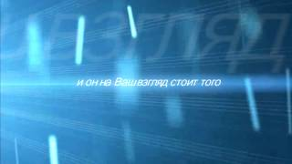 Аватар.Легенда о Корре,трейлер 2 сезона.На русском