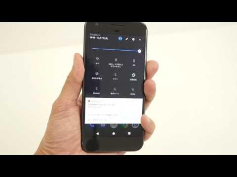 Google Pixelの指紋リーダーは縦スワイプで通知バーを引き出せる