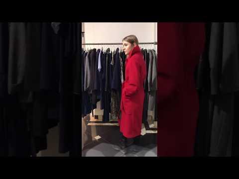Женское пальто красное длинное | Интернет-магазин Am'Werkstatt | Распродажа пальто