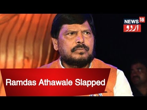 Ambedkarite Activist Tries to Slap Republic Party Of India Chief & Union Minister Ramdas Athawale,