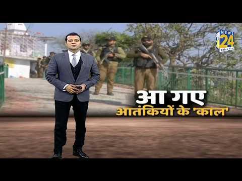 जम्मू कश्मीर के 22 कमांडो का सुपर मिशन
