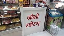 Joshi Sweets Chikuwadi Borivali (W) Mumbai.400092