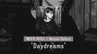 Play Daydreams