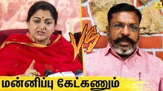 Kushbhu vs Thirumavalavan | BJP vs DMK