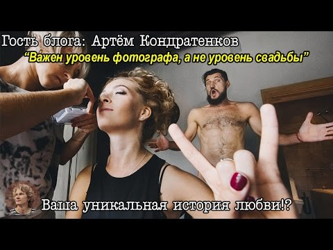 артём пара мж москва познакомится для группового секса с девушкой