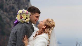 Свадьба Юлии и Игоря Севастополь 2014г