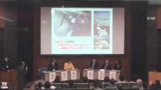 JAXAきぼう利用フォーラム札幌セミナー2011第一部