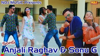 2016 New Songs # Lalla Lalla Lori #Anjali Raghav # New Songs 2016 Haryanvi # Dance # Paani Ka Chirka
