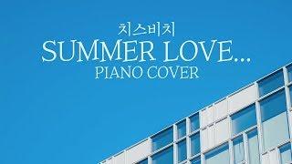 Insta ☞ https://www.instagram.com/sgw0925 k-pop first channel https://bit.ly/2jursk3 second https://bit.ly/2wlj22m jazz piano music channel...