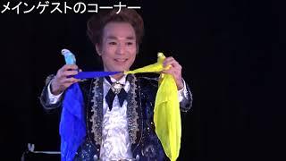 2019年8月26日 例会ダイジェスト