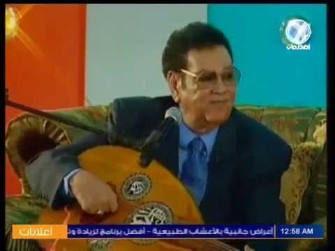 عبد الكريم الكابلي  و زيدان ابراهيم  اغلى من عينيه