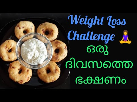 What I eat |weight Loss challenge lDay 1