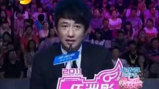 2011快乐女声全国总决赛5进4 d