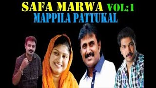 Safamarva Vo:1|New Mappila song 2018|Non stop mappila song|ss orchestra payyannur