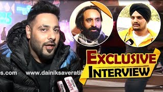 BADSHAH   Exclusive Interview   First Time Speaks About Babbu Maan & Sidhu Moose Wala