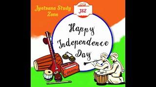 भारतीय संगीत के छः भारतरत्न।  (आप सभी को स्वतंत्रता दिवस की हार्दिक शुभकामनाएं)