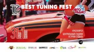 BEST TUNING FEST КРАСНОЯРСК 31мая и 1июня 2014