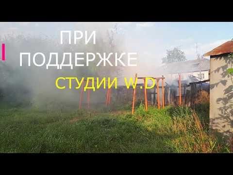 Камышлов  Жукова 55