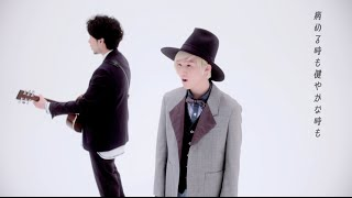 吉田山田 - 告白
