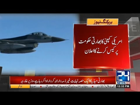 F16 American Company To File Case Against Lies Of India