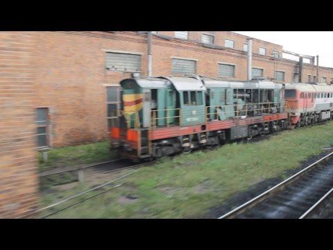 Прибытие поезда №318Б Барановичи - Караганды на станцию Узловая-1