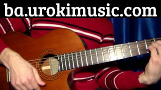 ba.urokimusic.com Ирина Билык Того Кого, аккорды, уроки гитары skype, обучение гитаре скайп