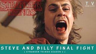 Steve Harrington and Billy Hargrove Final Fight ( Stranger Things 2 ) Finale !