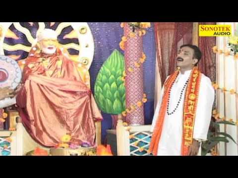 Sai Bhajan- Rahmat ki Nazar | Sai Tere Roop Hazar  |  Paras Jain
