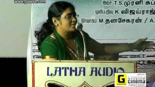 Seivathu Sariye Audio Launch